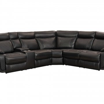 Cartman Black Reclining Sectional
